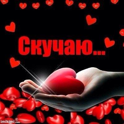 Lyublyu Ochen Ochen Words I Love You Love You