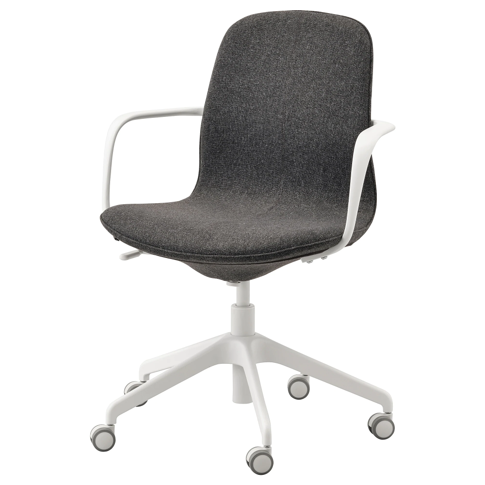 Langfjall Office Chair With Armrests Gunnared Dark Gray Width 26 3 4 Shop Here Ikea Office Chair Chair Malm Bed Frame