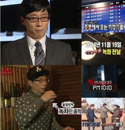 Netizen Buzz Yoo Jae Suk S Extreme 30 Hour Film Schedule Earns Attention Daebak Yoo Jae Suk Jae Suk Film