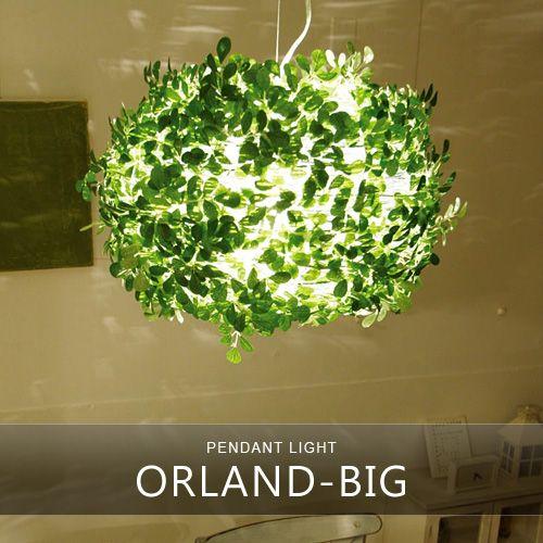 楽天市場 ペンダントライト 照明 1灯 オーランド ビッグ Orland Big
