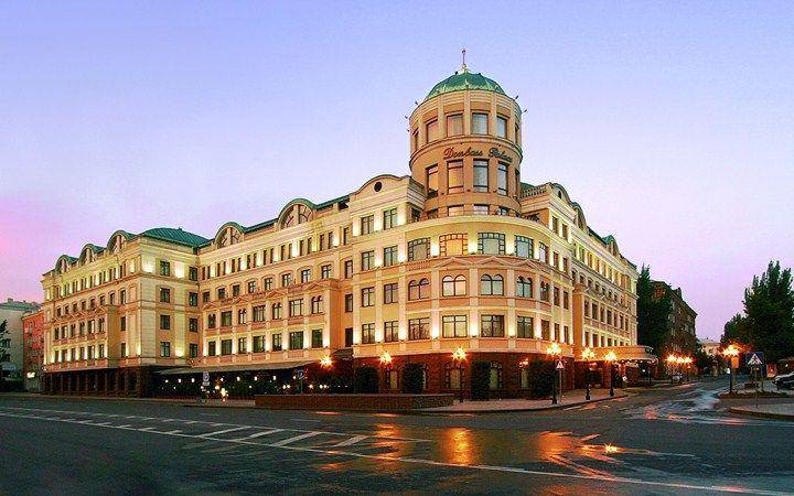 Donbass Palace Hotel #Donetsk #Ukraine #Luxury #Travel # ...