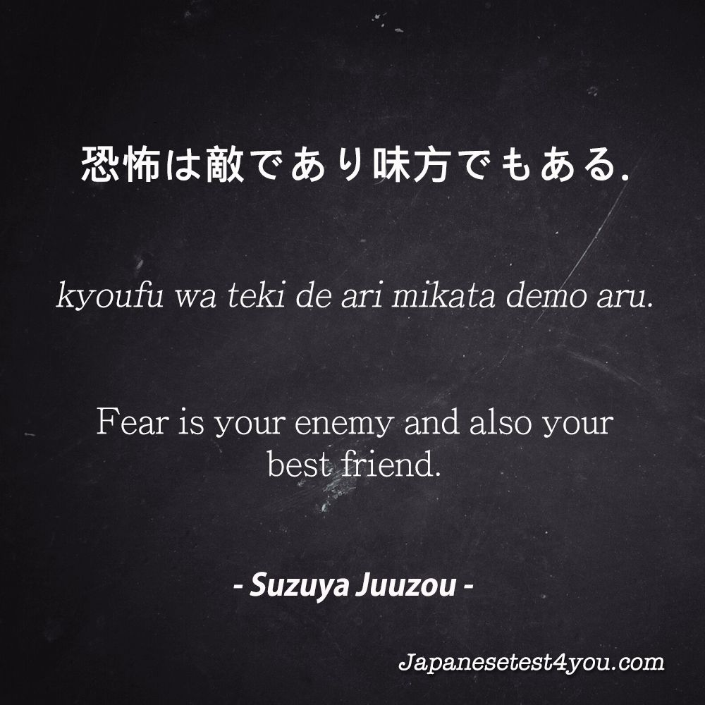 Learn More Japanese Phrases From Tokyo Ghoul:re