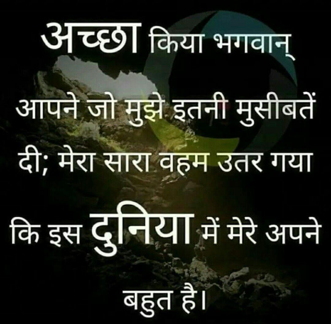 Thank You So Much God Sanjana V Singh