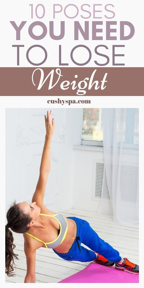 Want to get rid of fat? Here are 10 yoga poses for weight loss that you simply need to know. Enjoy t...