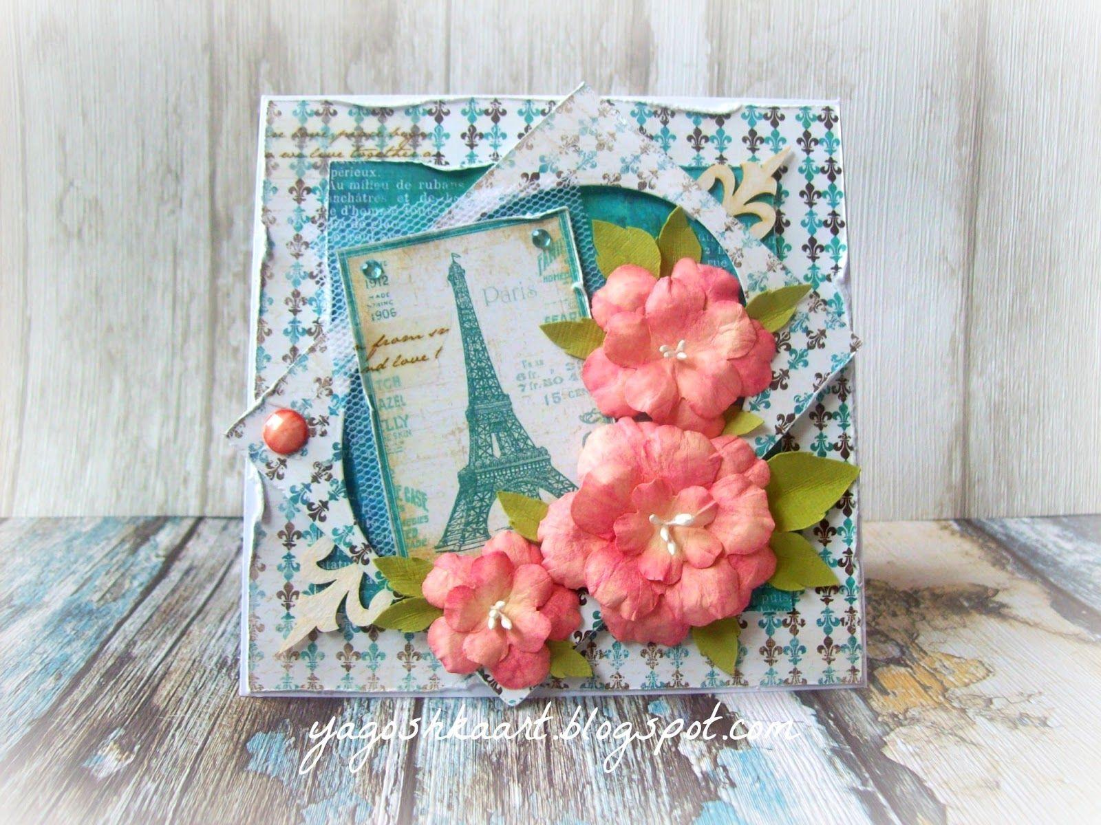 Rekodzielo Scrapbooking Decoupage Diy Kartka Milosna Paris I Recznie Robione Kwiaty Z Papieru Cardmaking Scrapbook Decor