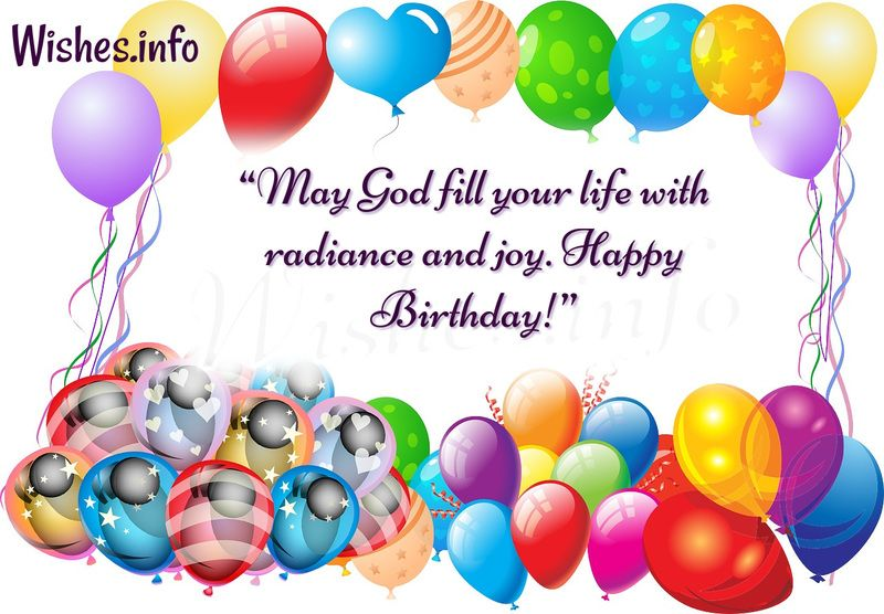 May god fill your life in religious birthday wishes christian may god fill your life in religious birthday wishes christian birthday wishes thecheapjerseys Choice Image
