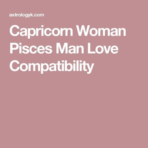 capricorn man and pisces woman love relationship