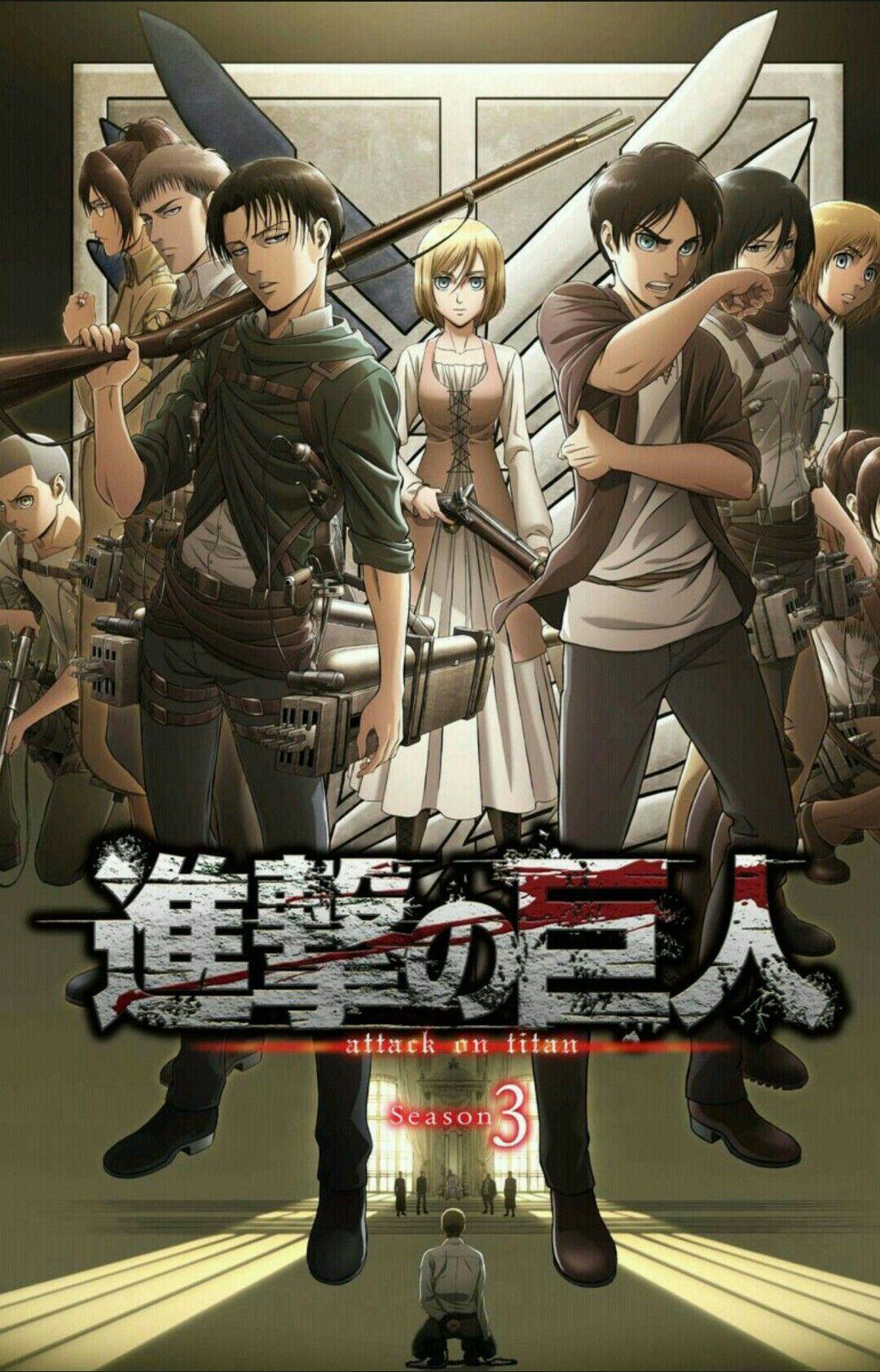Shingeki no Kyojin 3 Poster Shingeki no kyojin, Anime