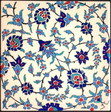 Armenian Tiles From Jerum Http Www Sandrouni