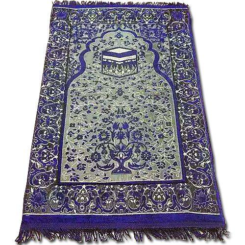 Buy Prayer Mats, Muslim Prayer Rug for sale online in UK