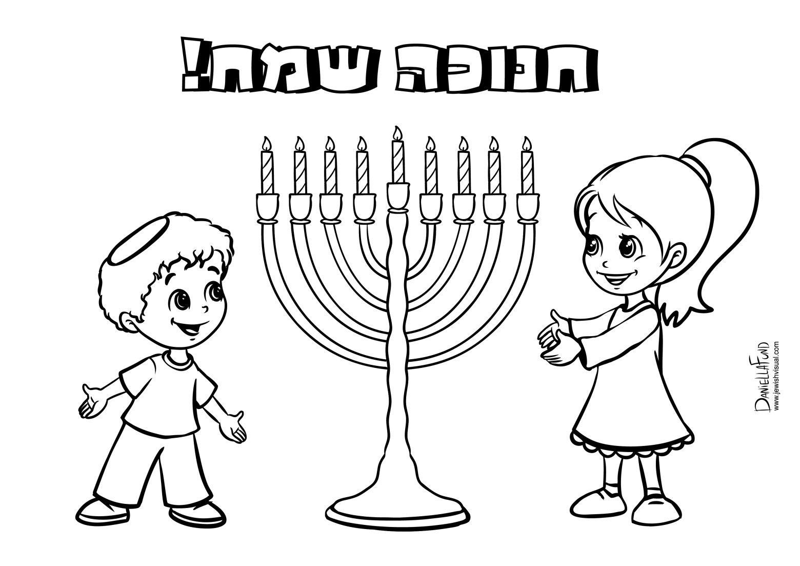 happy hanukkah | חנוכה | Pinterest