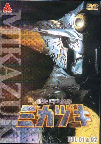 Giant Robot Mikazuki - Google Search
