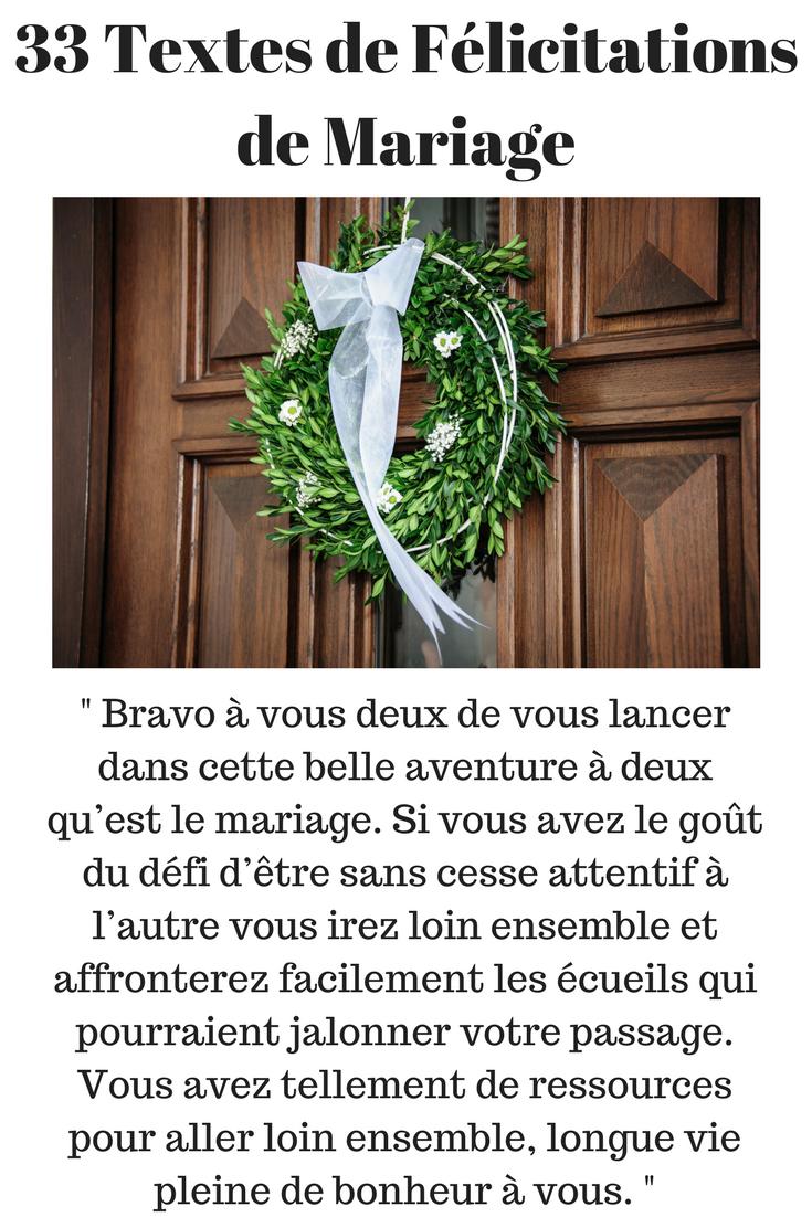 33 exemples de texte original de f licitations de mariage 2018 - Texte felicitation mariage original ...