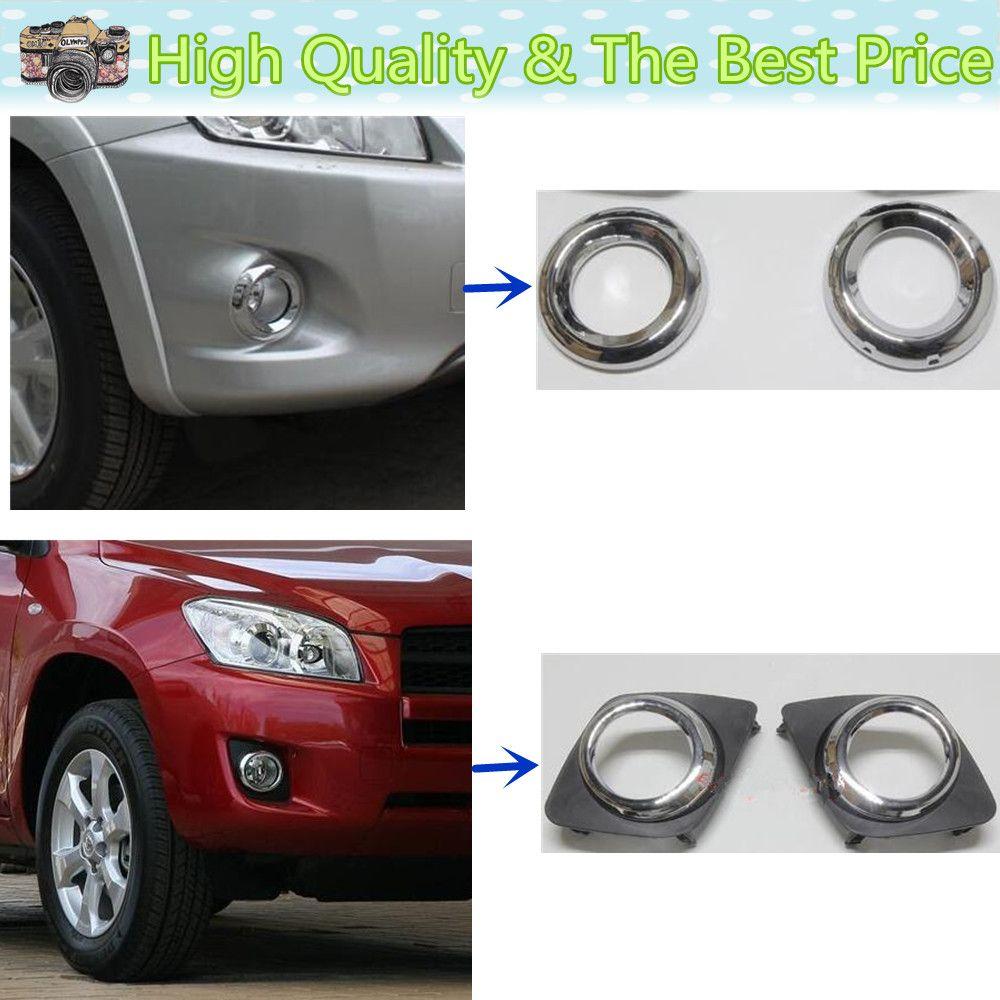 For Toyota RAV4 2009 2010 2011 2012 Car body detector ABS Chrome ...