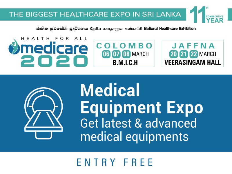 """Medicare 2020 National Healthcare Exhibition """" The"""