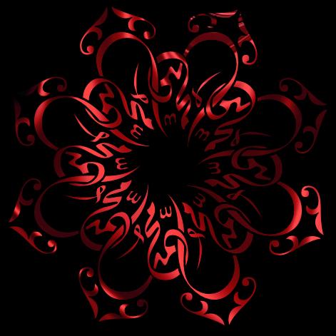 Renkli Png Arapça Allah Yazıları Allah, Dualar, Islam