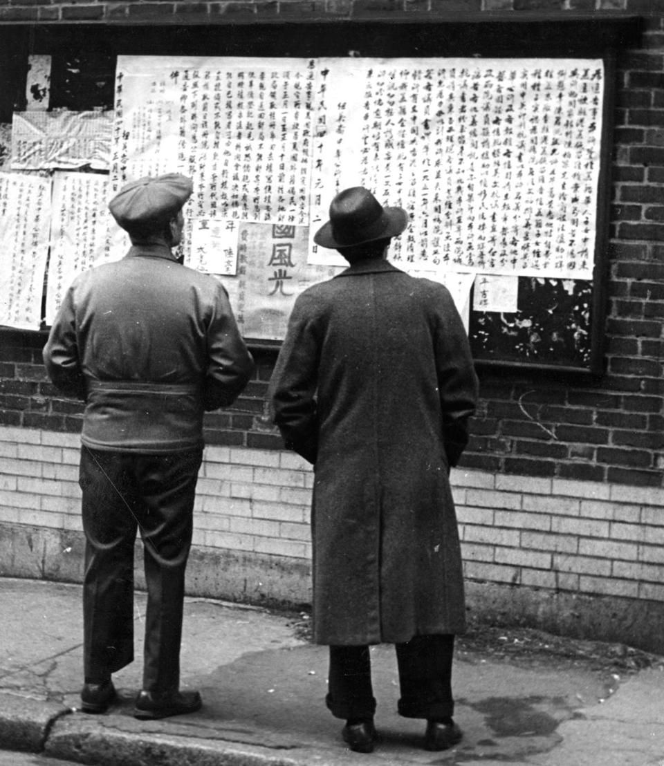 Boston Chinatown January 6 1951 / from the archive / Globe