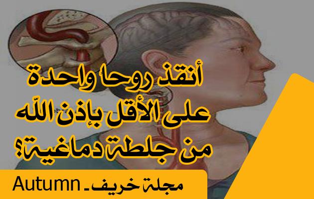 علاج القولون العصبي نهائيا بطريقة طبيعية دون أي أدوية لا تدعها تقف عندك لعلك تكون سببا لشفاء أحد المرضى Blog Posts Islam Quran Health