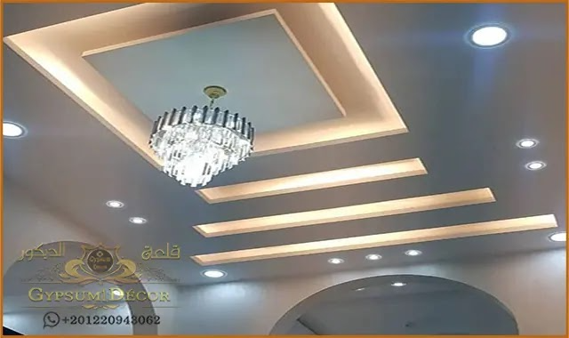 ديكورات جبس بورد 2021 House Ceiling Design Drawing Room Ceiling Design Ceiling Design Bedroom