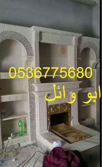 صور مشبات 0536775680 Bc90fa7e3a825e0ea2735bd9f77bce51