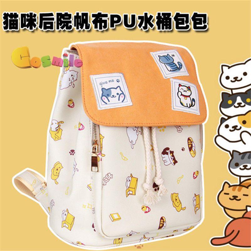 Game Neko Atsume ねこあつめ Cute Cat Shoulder Backpack School Bag PU ... 59071a0df79f7