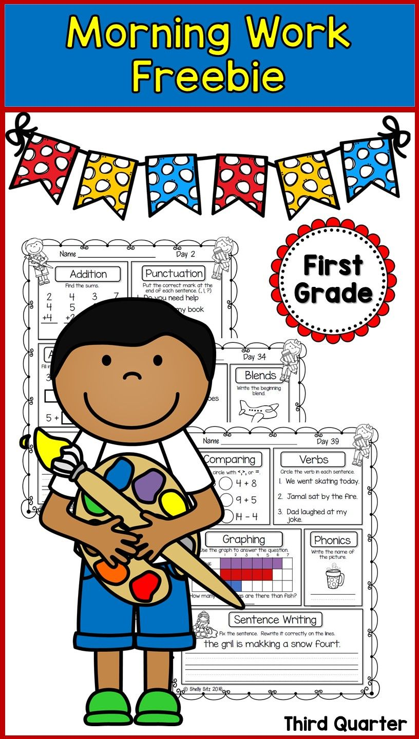 Morning work for first grade--FREE sample pages | ***TpT
