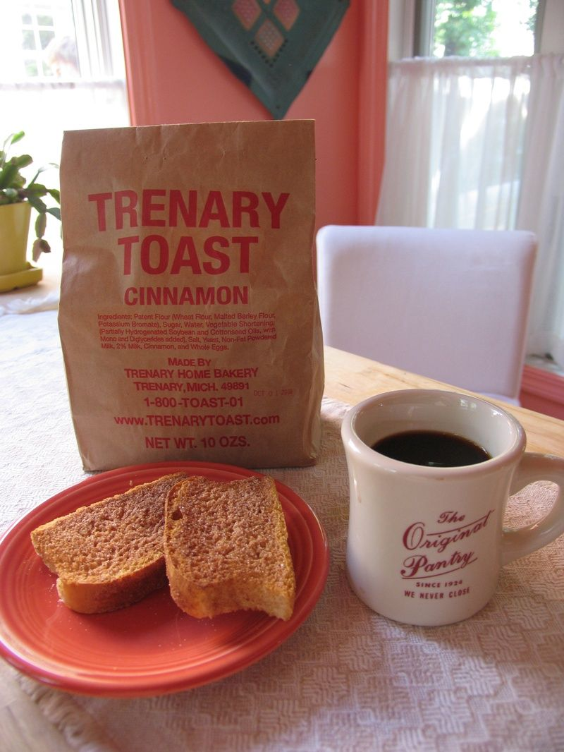 Trenary Toast Recipe | Recipes to Try :: Breads | Pinterest