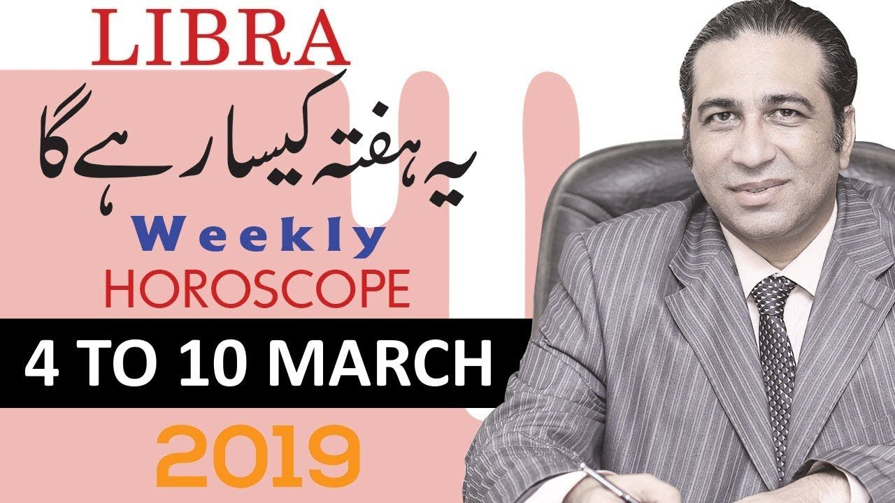 Libra Weekly Horoscope March 2019 Star Predictions Forecast