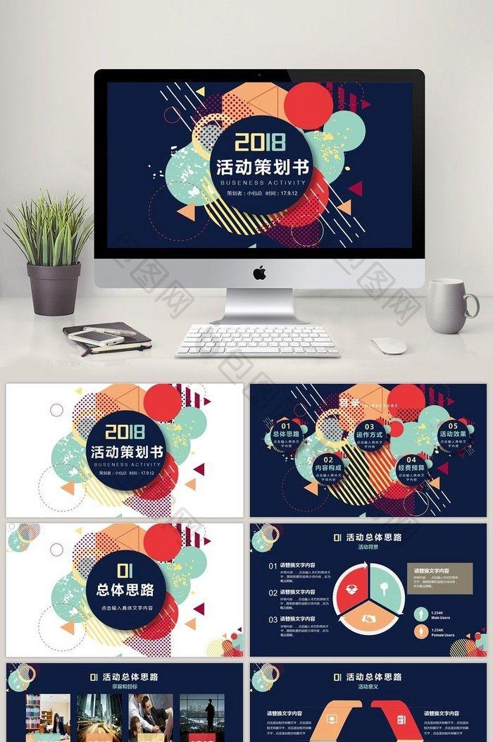 professional business plan PPT template #slide #ppt #template - professional business plan