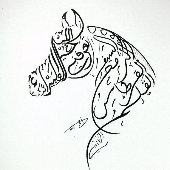 Arabic calligraphy horse figüratif hatlar