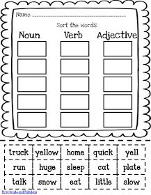 Pin By Christine Busard On 1st Grade Instructional Ideas Nouns Verbs Adjectives Nouns And Verbs Worksheets First Grade Writing