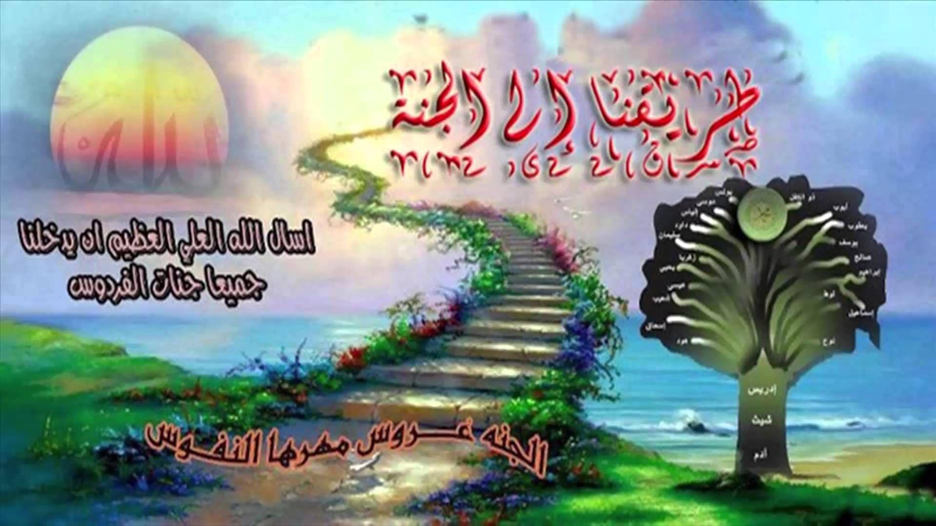 رقية العلم والحكمة للمصاب بـ عين في العلم والحفظ والدراسة والنجاح والوظيفة والعمل Quran Koran Quran Ramadan