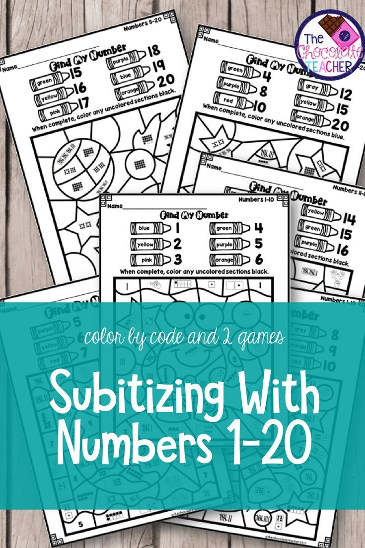 Subitizing Numbers 1-20 Color By Code and Games | The Chocolate ...