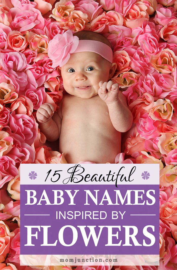 100 Beautiful And Sassy Flower Names For Girls And Boys Names
