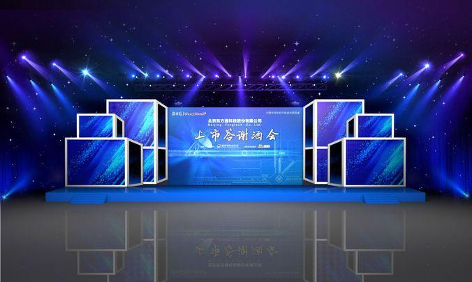 Download Concert stage design 12 free 3D model or browse