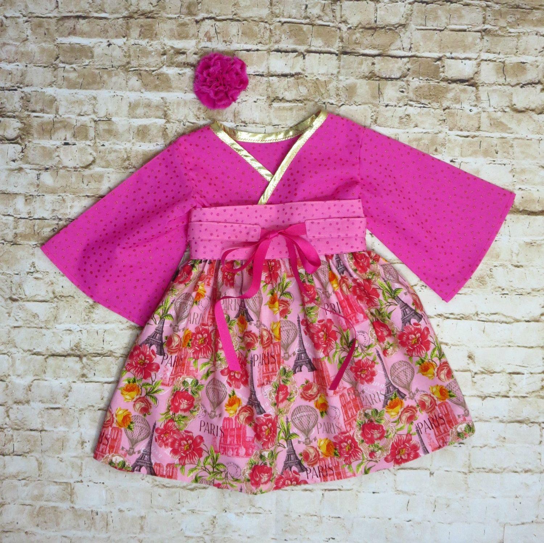 Pink and Gold Dress Toddler Twirl Dress Baby Girl Summer Dress