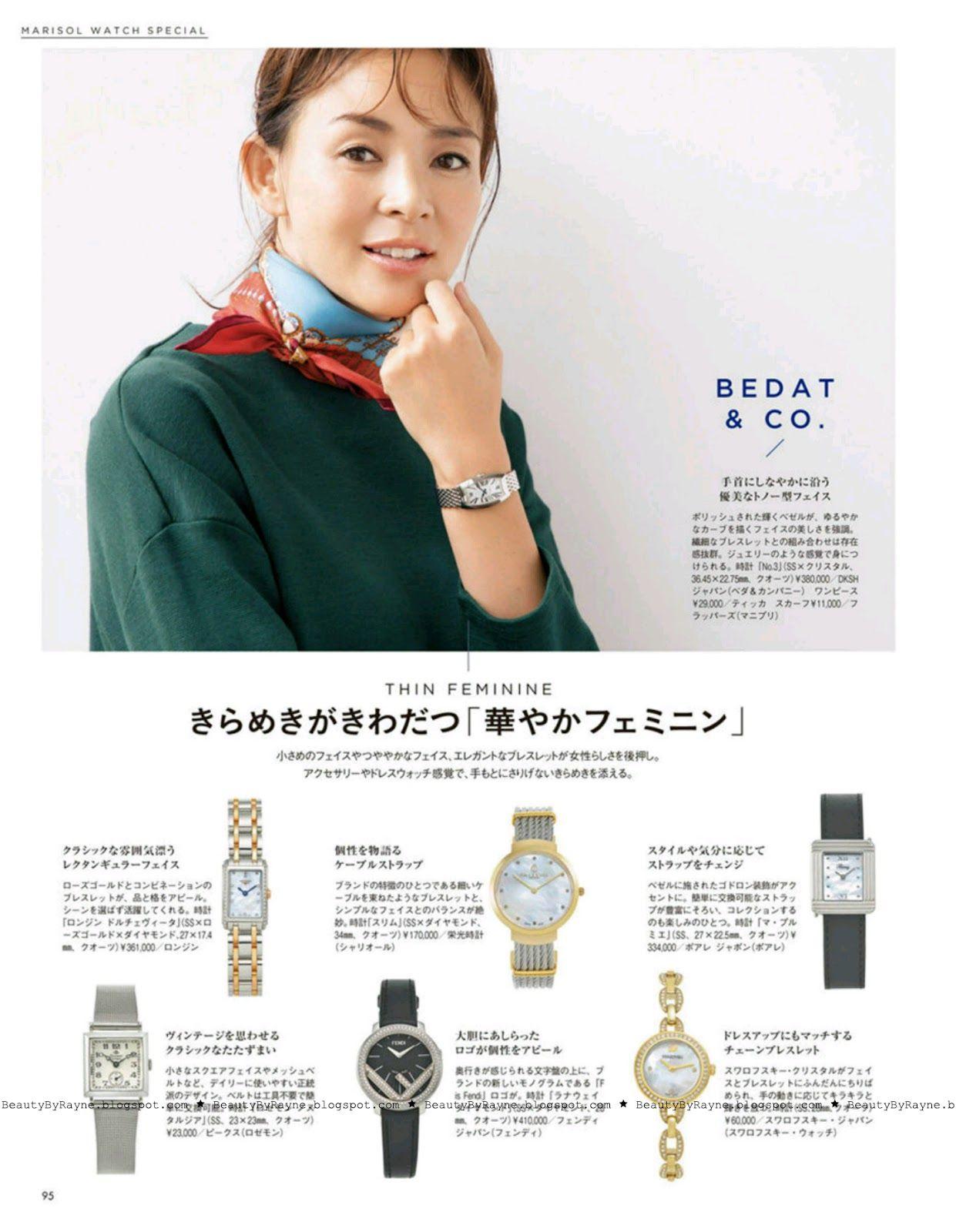 marisol january 2019 issue free japanese fashion magazine scans trong 2020 thời trang thời trang nữ