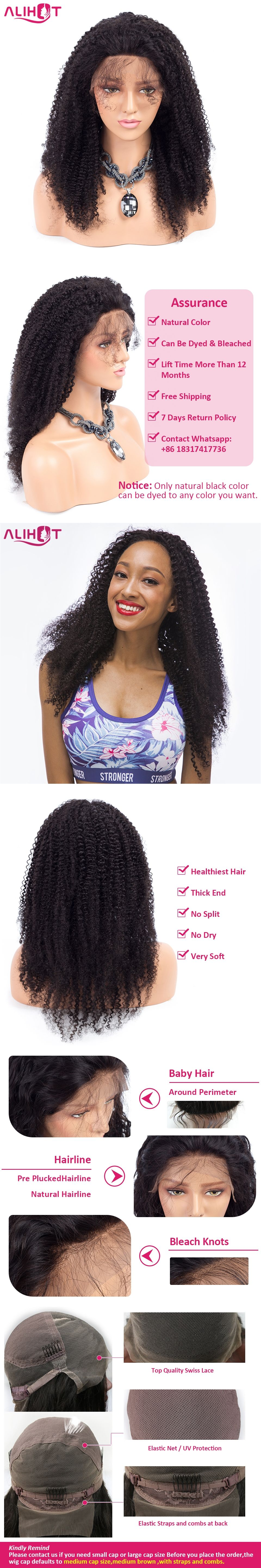 ALI HOT Brazilian Kinky Curly Remy Hair Pre Plucked Full Lace Human