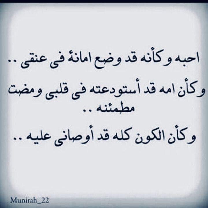 Pin By Samira Belhadri On خواطر Arabic Calligraphy Calligraphy