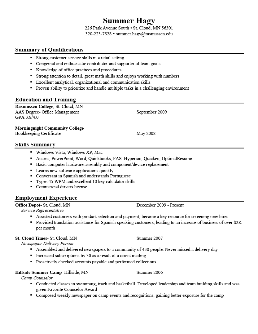 job resume objectives