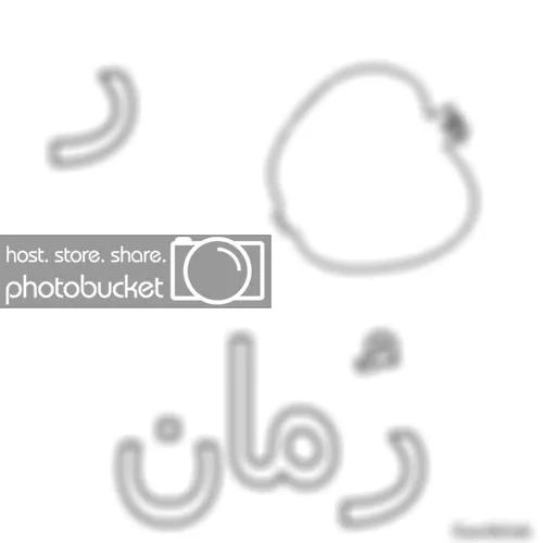 اوراق عمل للاطفال لتعليم الحروف وكتابتها والتلوين شيتات تعليم حروف اللغه العربيه للاطفال للطباعه Lettering Alphabet Arabic Alphabet Letters Letters