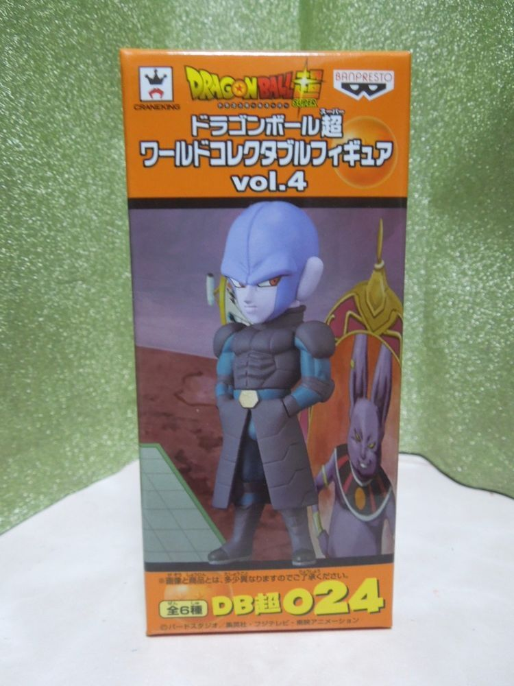 Dragon Ball Super World Collectable Figure WCF Vol.8 8 045 Super Saiyan Vegeta