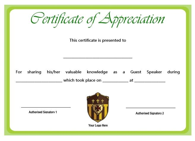 Sample Certification of Appreciation for Guest Speaker 1 - sample membership certificate