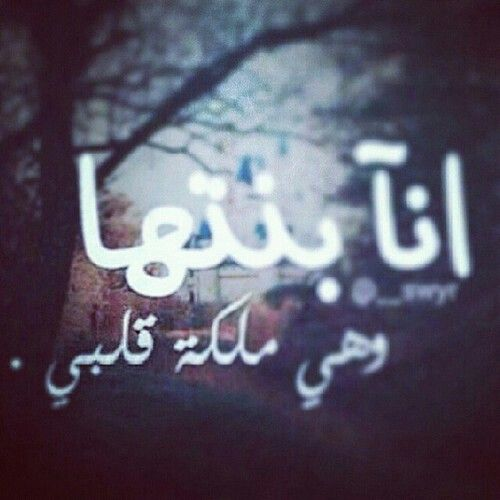 أمي Mom Quotes Love U Mom Beautiful Arabic Words