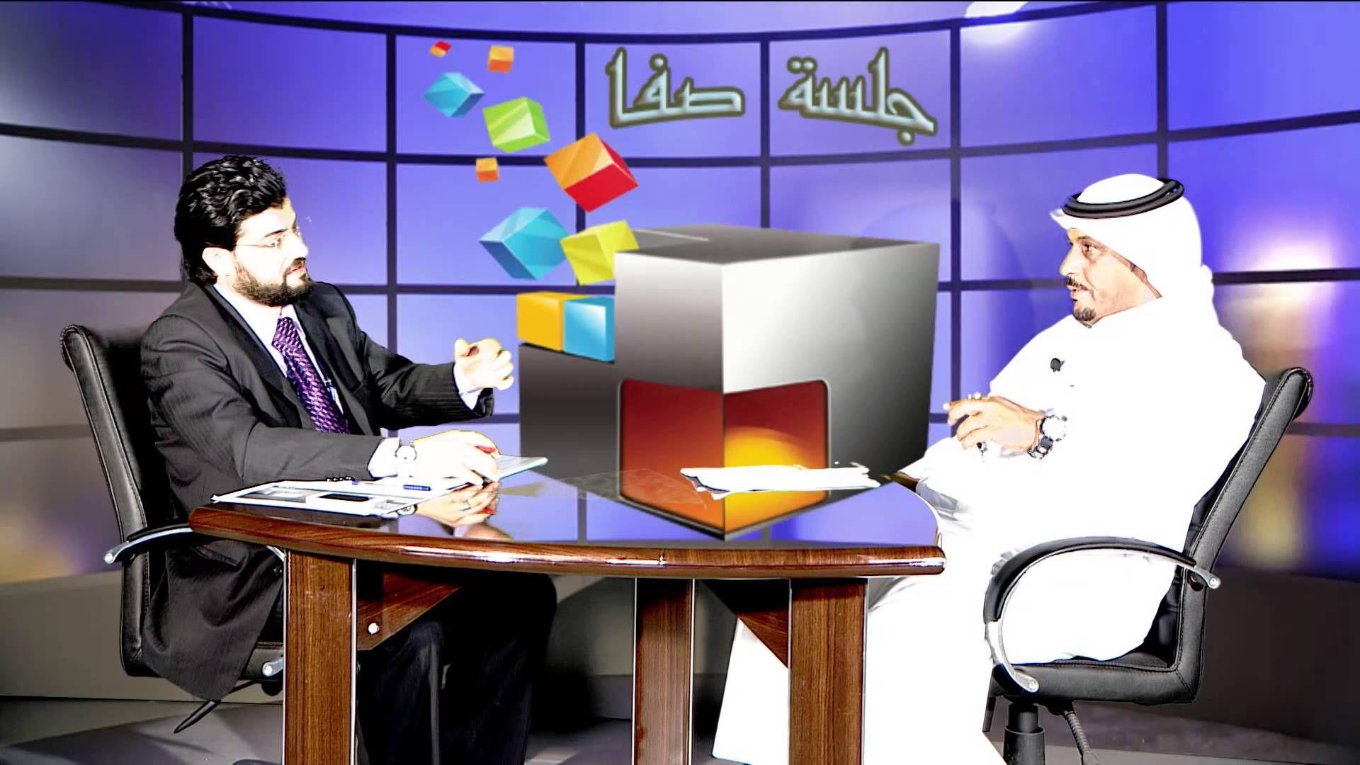 برنامج جلسة صفا حلقة الشاعر خالد الحمياني العتيبي I شاعر المجتمع Home Decor Decor Standing Desk