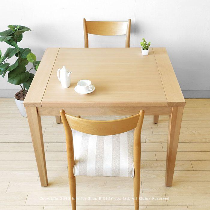 ビーチ材 90cmから135cmに伸長する食卓テーブル ビーチ材 90cmから135cmに伸長する食卓テーブル 伸縮式 ビーチ突板 ナチュラル色 エクステンション ダイニングテーブル 伸長式 After2 90na チェア別売 ダイニング インテリア 食卓テーブル