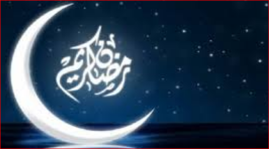 موعد شهر رمضان 2018 1439 وموعد مراقبة هلال رمضان Vehicle Logos Buick Logo