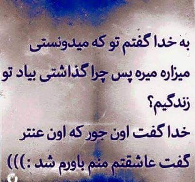 Pin By Fariba On شعر متن عکس نوشته Friends Quotes Hard Work Quotes Funny Education Quotes