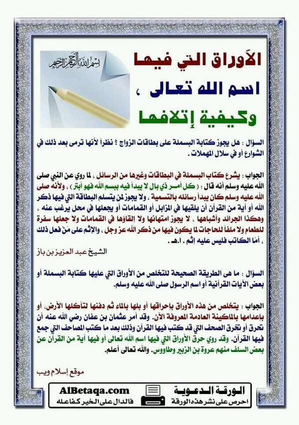 M A R O On Twitter Islam Facts Islam Beliefs Learn Islam
