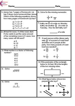 4th Grade Common Core Math Assessment Short Form A 10 Questions Fourth Grade Math Assessment Common Core Math Common Core